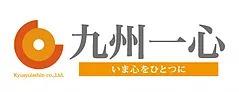 九州一心株式会社